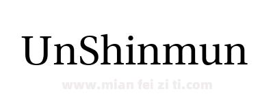 UnShinmun