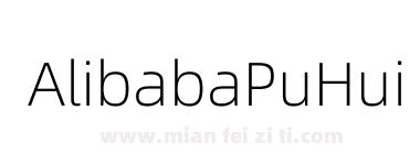 AlibabaPuHuiTi-2-35-Thin