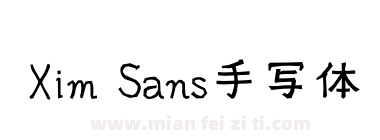 Xim Sans手写体