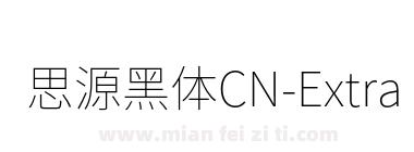 思源黑体CN-ExtraLight